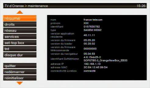 interface-maintenance-1.png